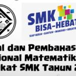 Soal dan Pembahasan – Ujian Nasional Matematika Jurusan PSP Tingkat SMK Tahun 2015/2016