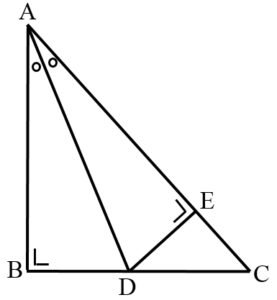 Kesebangunan segitiga