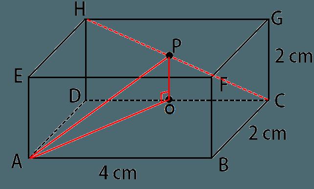 Soal Dan Pembahasan Super Lengkap Dimensi Tiga Konsep Jarak Titik Garis Dan Bidang