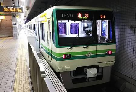 Kereta Sendai